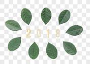 2018新年简约背景图图片
