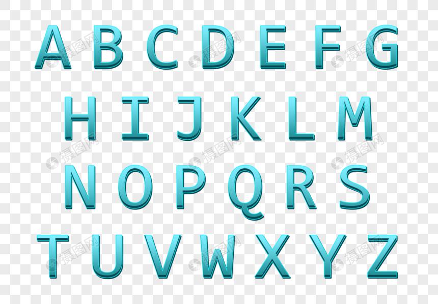 蓝色渐变英文字母图片