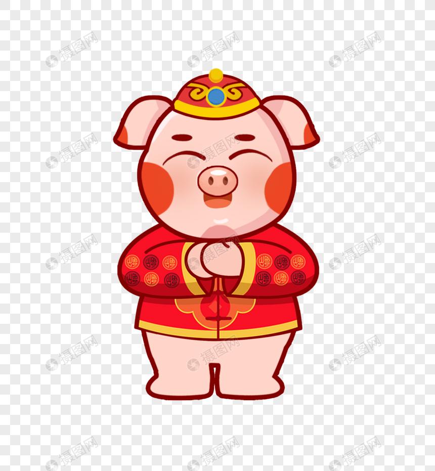 猪年猪拜年形象元素素材png格式_设计素材免