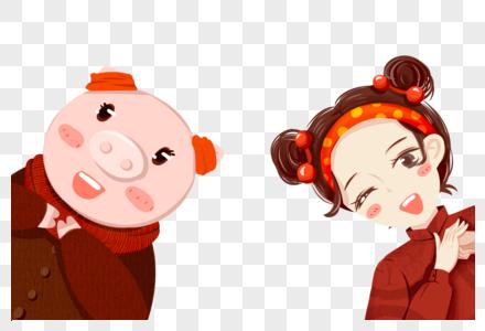 猪猪和女孩图片