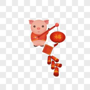 送福的猪图片
