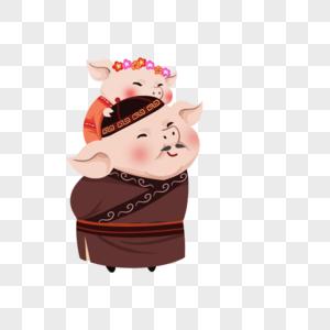 猪八戒背媳妇图片