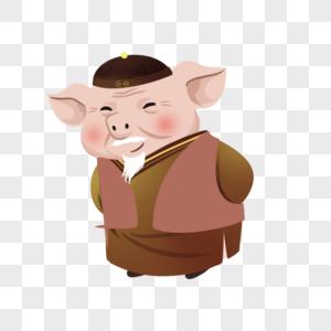 猪爷爷图片