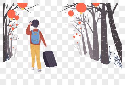 春节回家图片