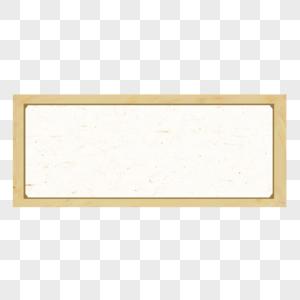 中国风纸张标题框图片