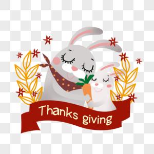 感恩节动物素材图片