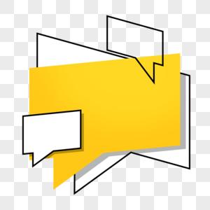 会话框方框优惠券图片