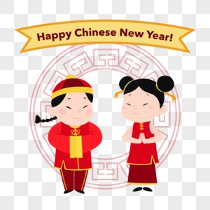 2019福娃恭贺新禧图片
