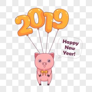 2019可爱小猪祝新年快乐图片