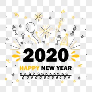 2019新年手绘线条小元素图片