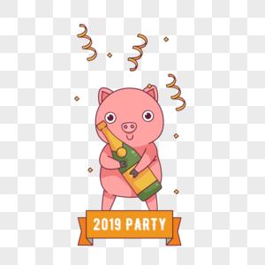 可爱小猪开香槟庆祝新年图片