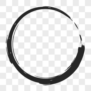 水墨毛笔字圆环图图片