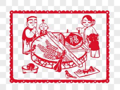 小年祭灶王祈福元素素材图片