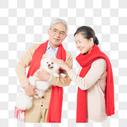 恩爱老年夫妻的宠物图片