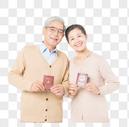 恩爱老年夫妻结婚证图片