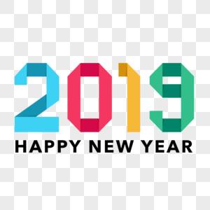 创意2019彩色折纸风艺术字图片