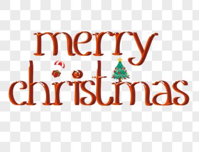 圣诞节快乐英文立体字图片
