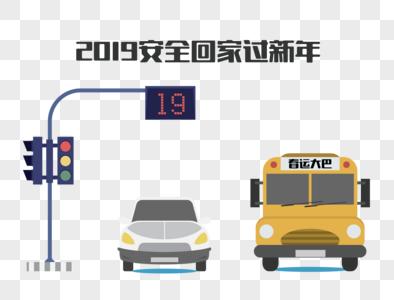 春节安全自驾回家图片
