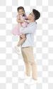 抱着孩子的父亲图片