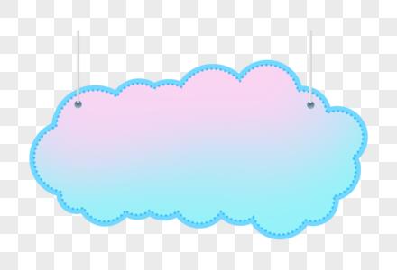 白云爆炸卡对话框装饰元素图片