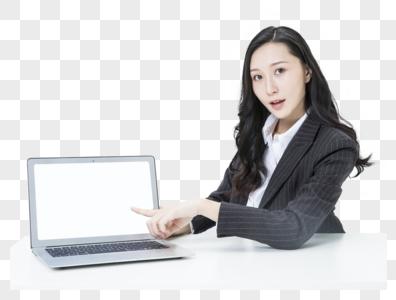 商务女性办公笔记本电脑图片