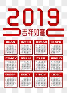 创意2019年红色折纸风日历图片