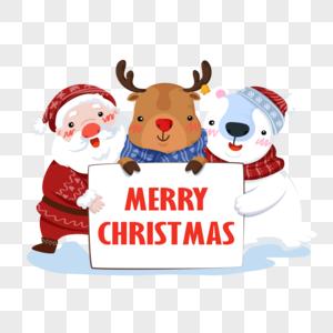 创意可爱圣诞老人麋鹿小熊过圣诞图片