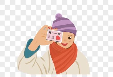 拿着车票的女孩图片