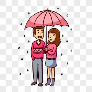 手绘小情侣雨天约会图片