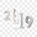 2019雕塑字体图片