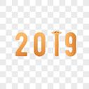 创意2019数字图片