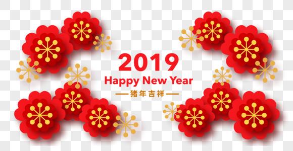 中国红花喜庆迎猪年图片