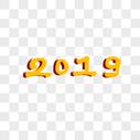 黄色2019字体设计图片