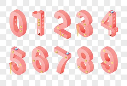 数字25D字体图片