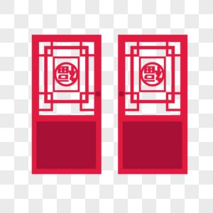 2019猪年红色门框图片