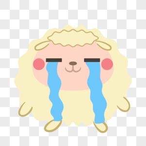 伤心流泪的小羊图片