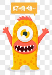 举起手好嗨的小怪兽图片