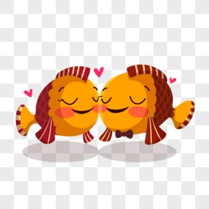 可爱创意小金鱼过情人节图片