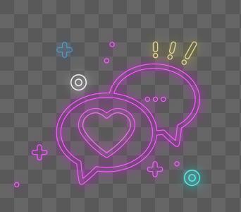 爱心信号框霓虹灯风格设计图片