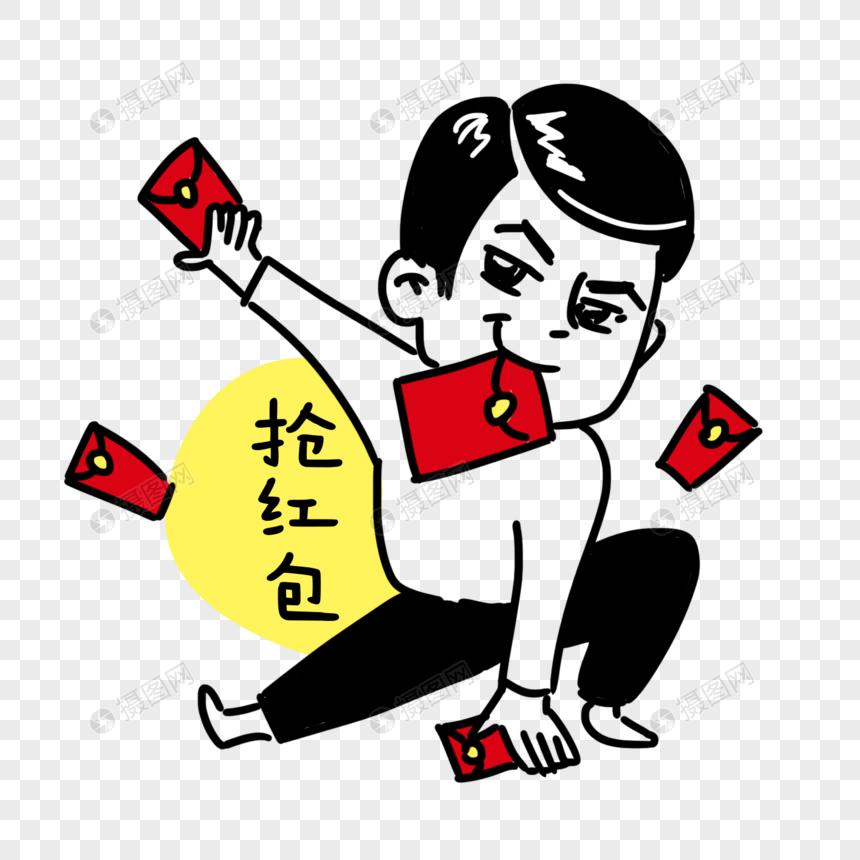 抢表情格式红包素材psd元素_设计素材免费加入表情包图片
