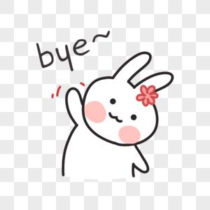 表情元素表情你走开可爱兔子包图片