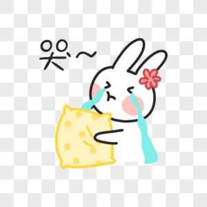 卡通兔子难过哭聊天表情包图片