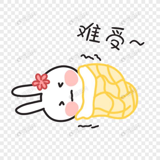 兔子表情跳舞难受卡通微信生病表情图片图片