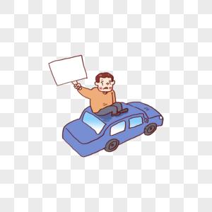 坐在车上指路的男人图片