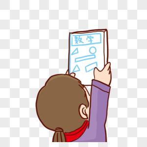拿着数学书的女孩图片