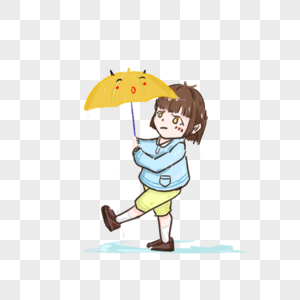 拿雨伞的卡通人物图片