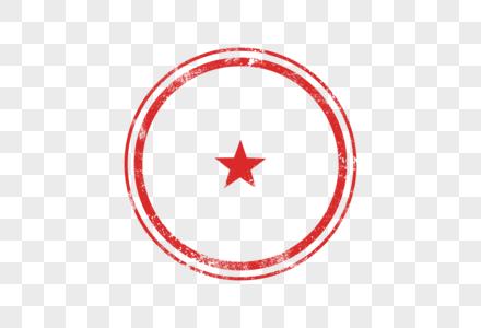红色圆公章背景图片