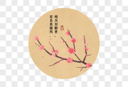 手绘水墨梅花元素图片