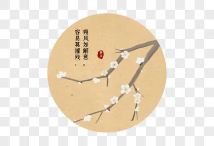 手绘水墨画梅花元素图片