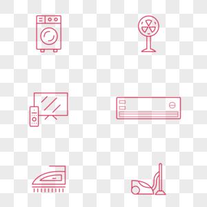 简约清新家用电器icon图标图片